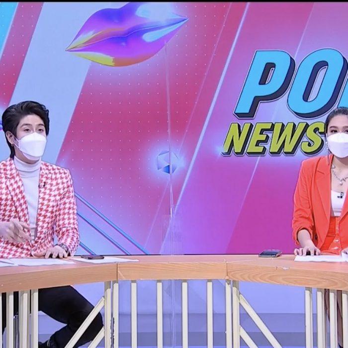 aimsatida,popnews,pptvhd36
